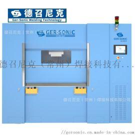 70公斤级振动摩擦焊接机 马桶座圈摩擦焊设备