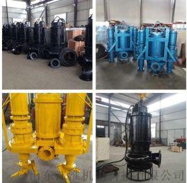排渣煤浆泵 电动抽砂泵机组 双搅拌器潜渣机泵