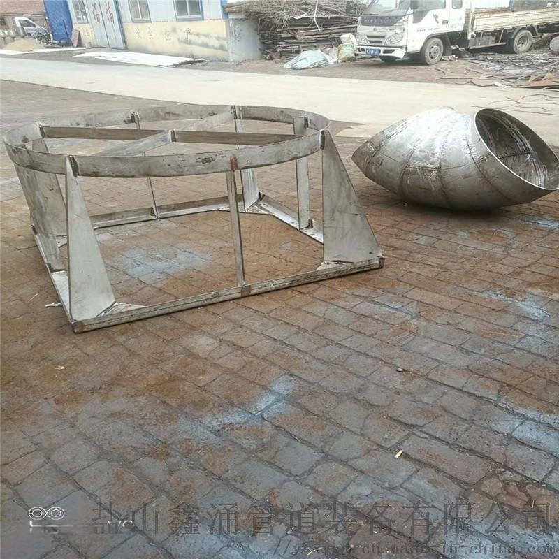 耐腐蚀不锈钢吸水喇叭口 溢流吸水喇叭口及支架