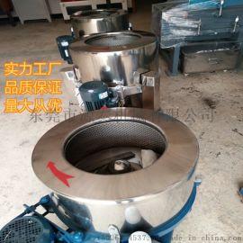 三足离心脱水机 工业脱水机 不锈钢脱水机