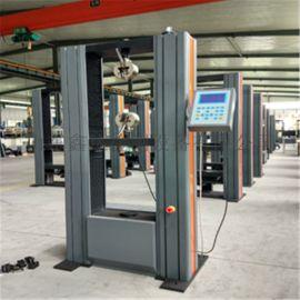 山东鑫达陶瓷地砖胶粘剂材料试验机(WDS-20)