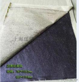 垫箱防潮纸(可用于服装 鞋子 丝绸等)
