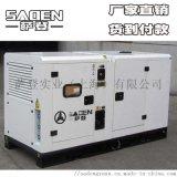15KW靜音柴油發電機 大型柴油發電機