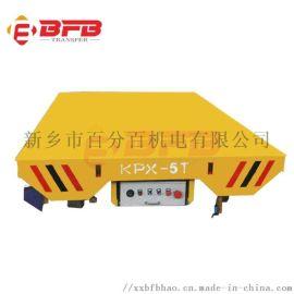 钢模移动轮轨式平板台车 可遥控升降轨道平移车型号