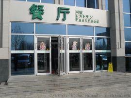 增城鋁合金餐廳門,訂做帶框連瑣店大門