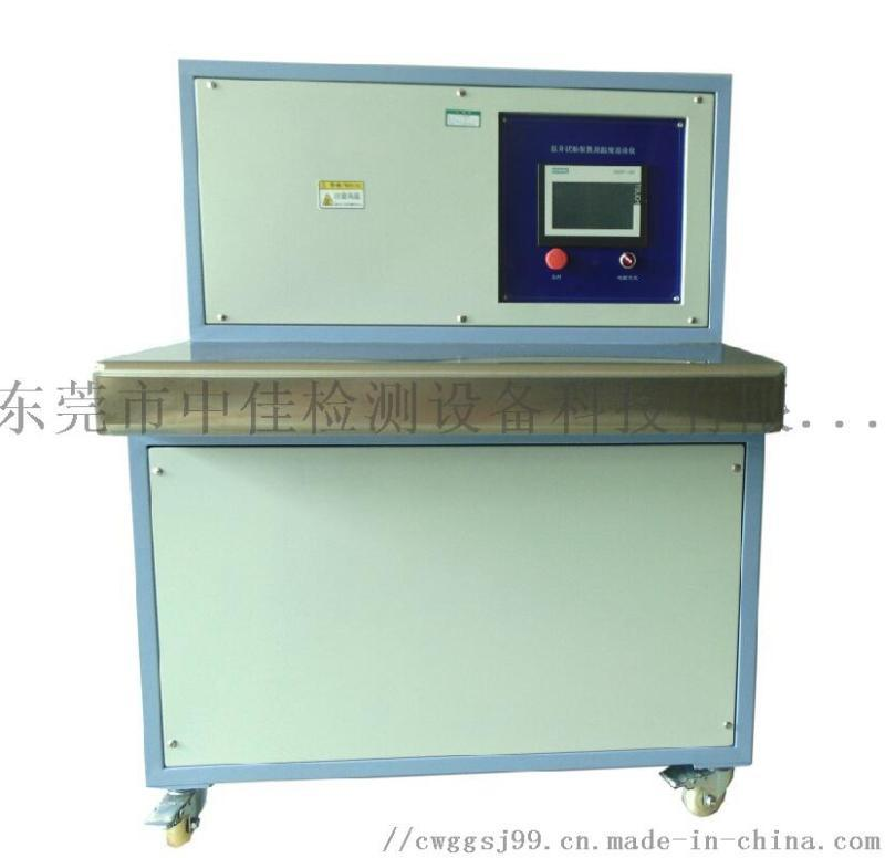 溫升試驗裝置及溫度巡檢儀ZJ-WSWD01