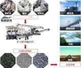 建筑垃圾处理设备机制砂设备-渣土综合利用垃圾资源