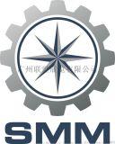 2020年德国汉堡国际海事展览会 SMM 2020