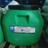 建筑涂料用乙酸乙烯酯共聚乳液 VAE乳液707