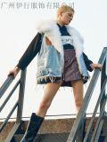 埃文羽绒服中长款系列冬装品牌折扣剪标女装货源供应
