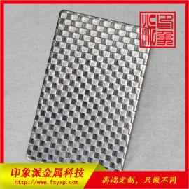 不锈钢小方格不锈钢压花板 彩色不锈钢装饰板厂家直销