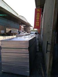 广东多年质量保障不锈钢正材模压板水箱厂家