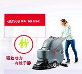 北京超市商場手推式洗地電動拖地機醫院靜音洗地機