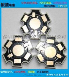厂家铝基PCB板打样大小批量印刷生产
