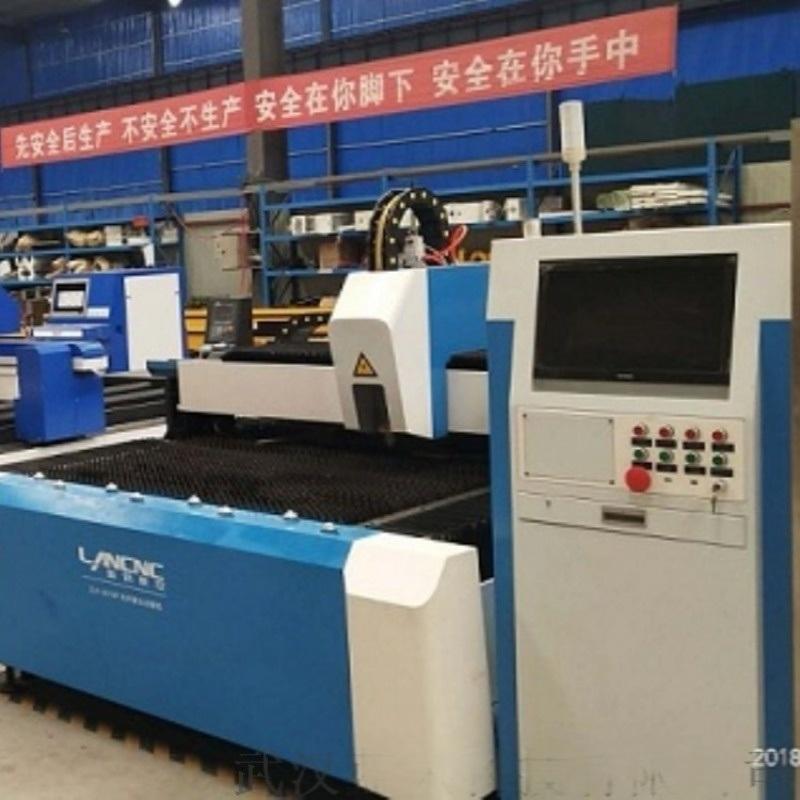 500W至2000W金属光纤激光切割机 厂家直销