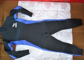 專業個人安全防護潛水服