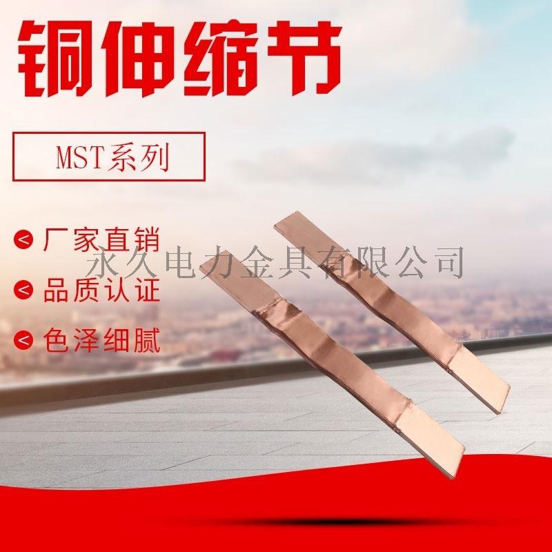 銅母排TMY全銅 T2 T3溫州銅母線