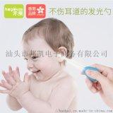 禾果婴童发光耳勺