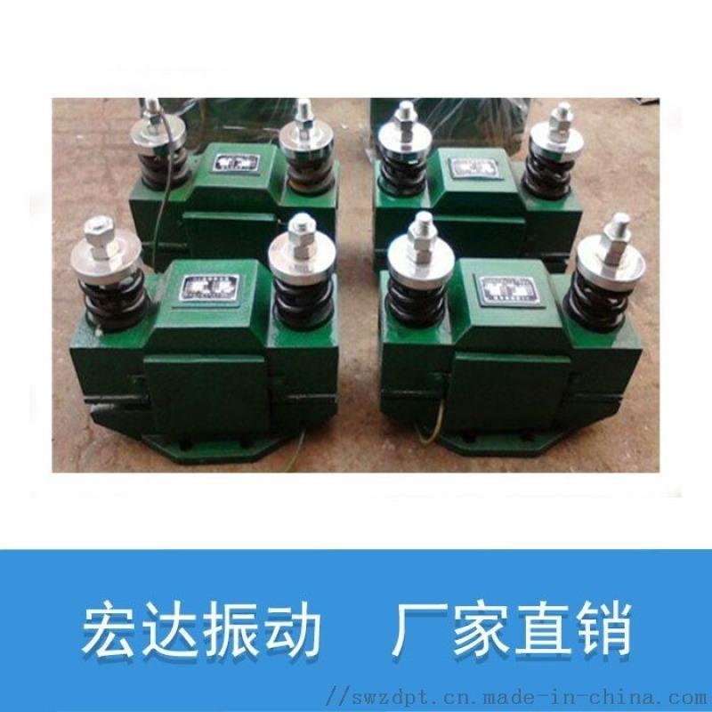 CZ電磁倉壁振動器 ZFB-5/0.25倉壁振動器