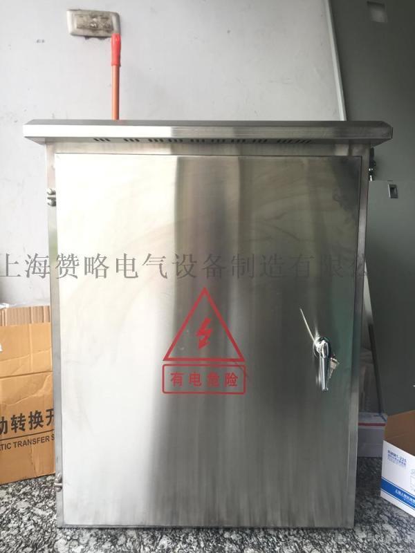 双鸭山11kw一控二一用一备户外防雨型双电源水泵控制箱