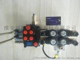 供应多路阀 液压阀 换向阀 ZTL12电控一体阀