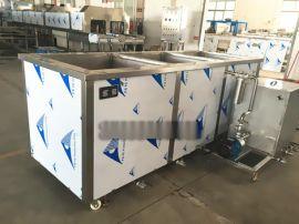 光学玻璃超声波清洗机,专业定制多槽式超声波清洗机