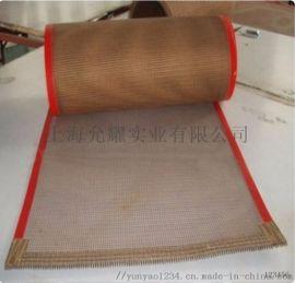 上海耐高温特 龙输送带|允耀实业PU食品输送带