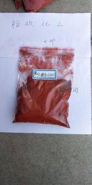 4140氧化铁红朗盛合成色粉