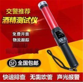 多功能C-1型指挥棒快速酒精检测仪