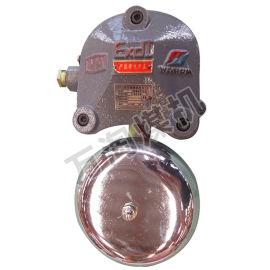 矿用隔爆型电铃DLB-127矿用设备配件