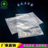 PCL列印筆耗材線真空包裝袋 300*400 尼龍真空袋尺寸定製