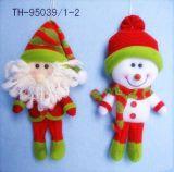 圣诞老人(th-95039/1-2)