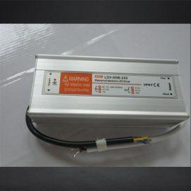 防水LED电源 24V2.1A50W户外设备开关电源 LED亮化工程专用电源