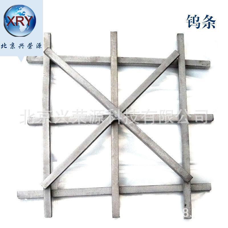 鎢條99.9%直徑20mm3N高純0金屬鎢條現貨中