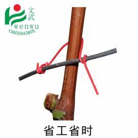 葡萄绑枝扎丝 文武包装圆形铁扎丝金属包塑绑枝软铁包丝绑线扎带