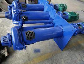 300TV(L)-SP 立式液下渣浆泵 厂家供应