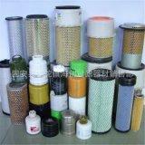 供应 AH1103 PA2650 P154927 25043580空气滤清器 工程机械滤芯