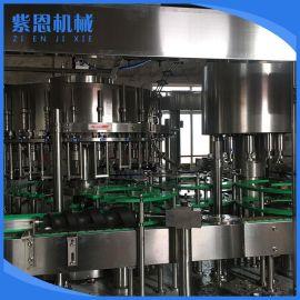 【玻璃瓶灌装线】全自动碳酸饮料灌装设备生产线