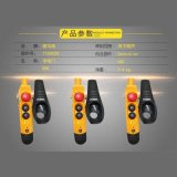 德馬格電動葫蘆配件手電門77330044 手柄線H3M 4M 5M 8M急停按鈕
