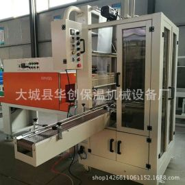 全自动热收缩包装机 热收缩膜包机防冻液打包机