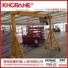 定做轻型龙门吊架,固定式门架起重机,可移动龙门架
