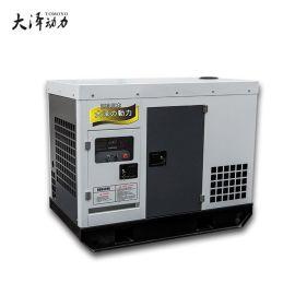 40kw机房用柴油发电机组参数