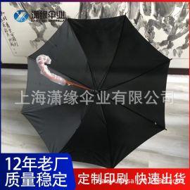 雨伞定制、商务礼品弯柄直杆伞、8骨晴雨两用广告伞