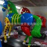 厂家定制玻璃钢马 马雕塑 大型玻璃钢雕塑马 一件起批 价格便宜