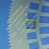 深圳游星轮厂家 加工定制手机卡槽冶具 游星轮 FR-4 抛光牙板磨具