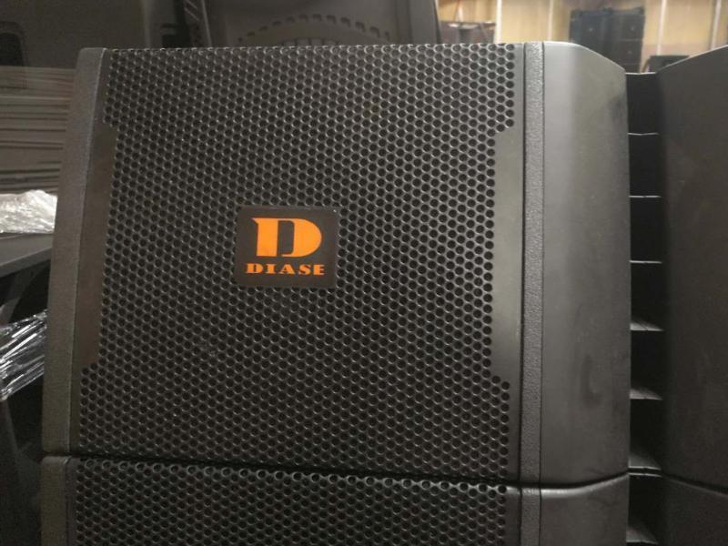 DIASEVRX932 专业音响