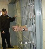 犯人腕带定位标签(CZ-433)