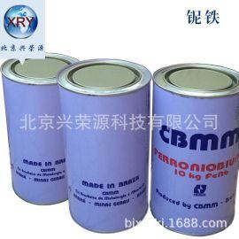 铌铁合金粉 耐磨堆焊铌铁粉 铌铁超细高纯铌铁粉