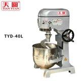 廚師機和麪機家用小型全自動揉麪機多功能攪拌打蛋商用可定製