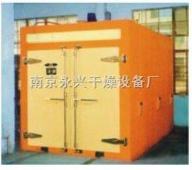南京永兴专业制作干燥炉